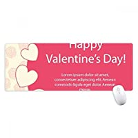ピンクホワイトハッピーバレンタインデー ノンスリップゴムパッドのゲームマウスパッドプレゼント