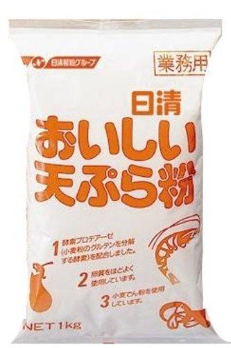 日清 おいしい天ぷら粉 業務用 1kg