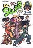 Dr.スランプ完全版 8 (ジャンプコミックス)