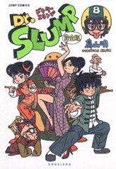 Dr.スランプ完全版 8 (ジャンプコミックス)の詳細を見る