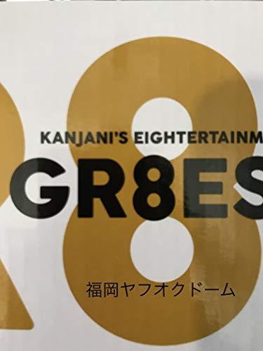 関ジャニ∞ 関ジャニ'S GR8EST 2018 THE ご...