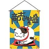 家のレストランのバーのためのバナーの旗のドアの装飾日本のスタイルの寿司のバナー