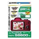 ハクバ FUJIFILM「FinePix S8600」専用液晶保護フィルム DGF-FFS8600