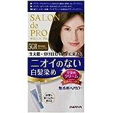 サロンドプロ 無香料ヘアカラー 早染めクリーム(白髪用) 5GR<深みのあるグレイスブラウン> 40g+40g