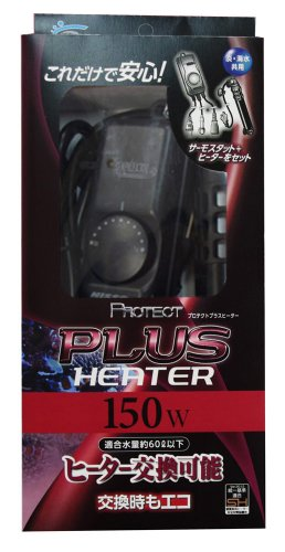 ニッソー プロテクトプラス 150W