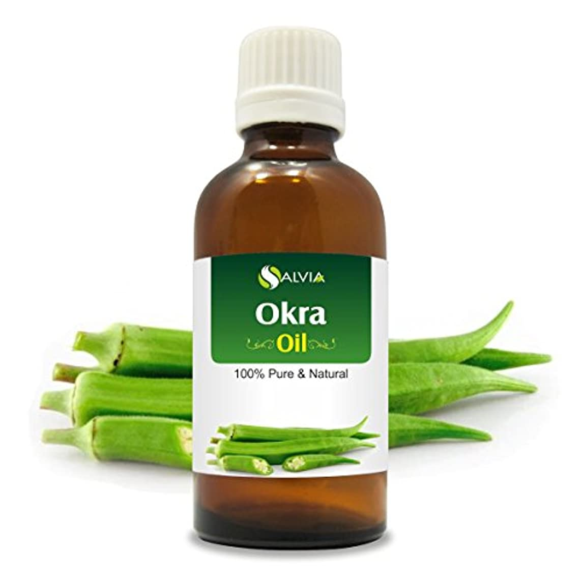 OKRA OIL 100% NATURAL PURE UNDILUTED UNCUT ESSENTIAL OIL 100ML