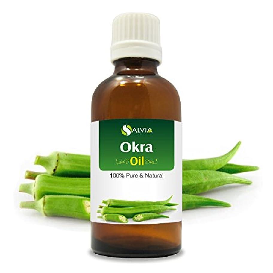人里離れたケーブル平衡OKRA OIL 100% NATURAL PURE UNDILUTED UNCUT ESSENTIAL OIL 30ML