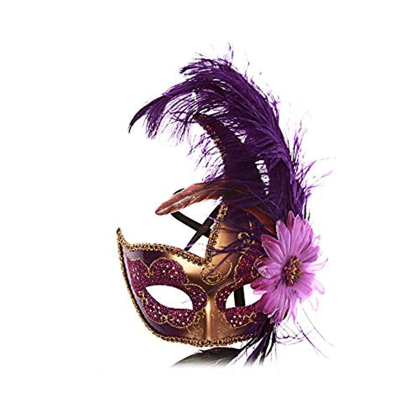パースブラックボロウアウター神経衰弱Nanle ハロウィンマスクハーフフェザーマスクベニスプリンセスマスク美容レース仮面ライダーコスプレ (色 : Style B purple)