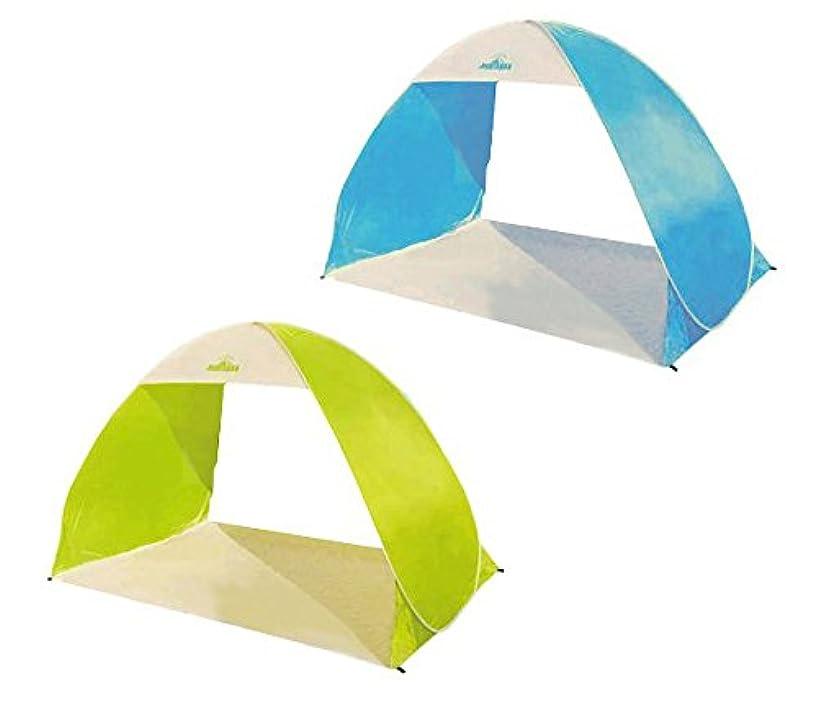 穴見かけ上工夫するワンタッチ サンシェードテント / メッシュ サンシェード 簡易テント ワンタッチテント 日よけ