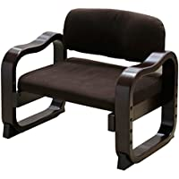 山善(YAMAZEN) 立ち上がり楽々 ローバック座椅子 ダークブラウン WYZ-55(DBR)