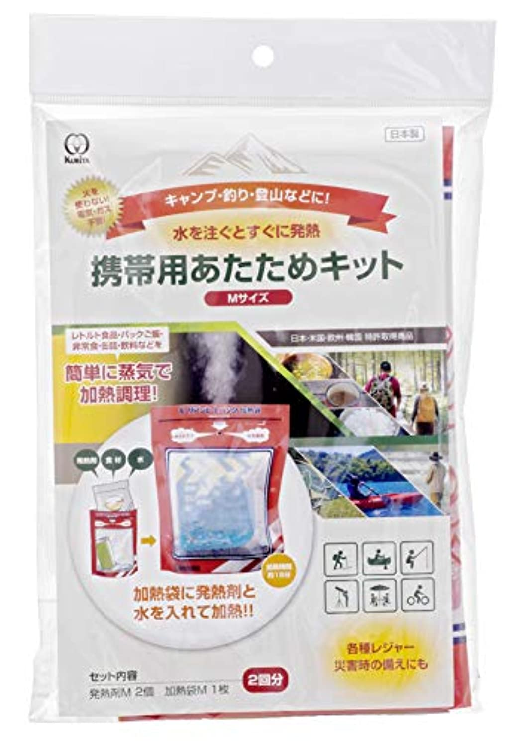 強盗描くなかなかクリタック(Kuritac) 携帯用 あたため キット M KAKM-5061 KAKM-5061
