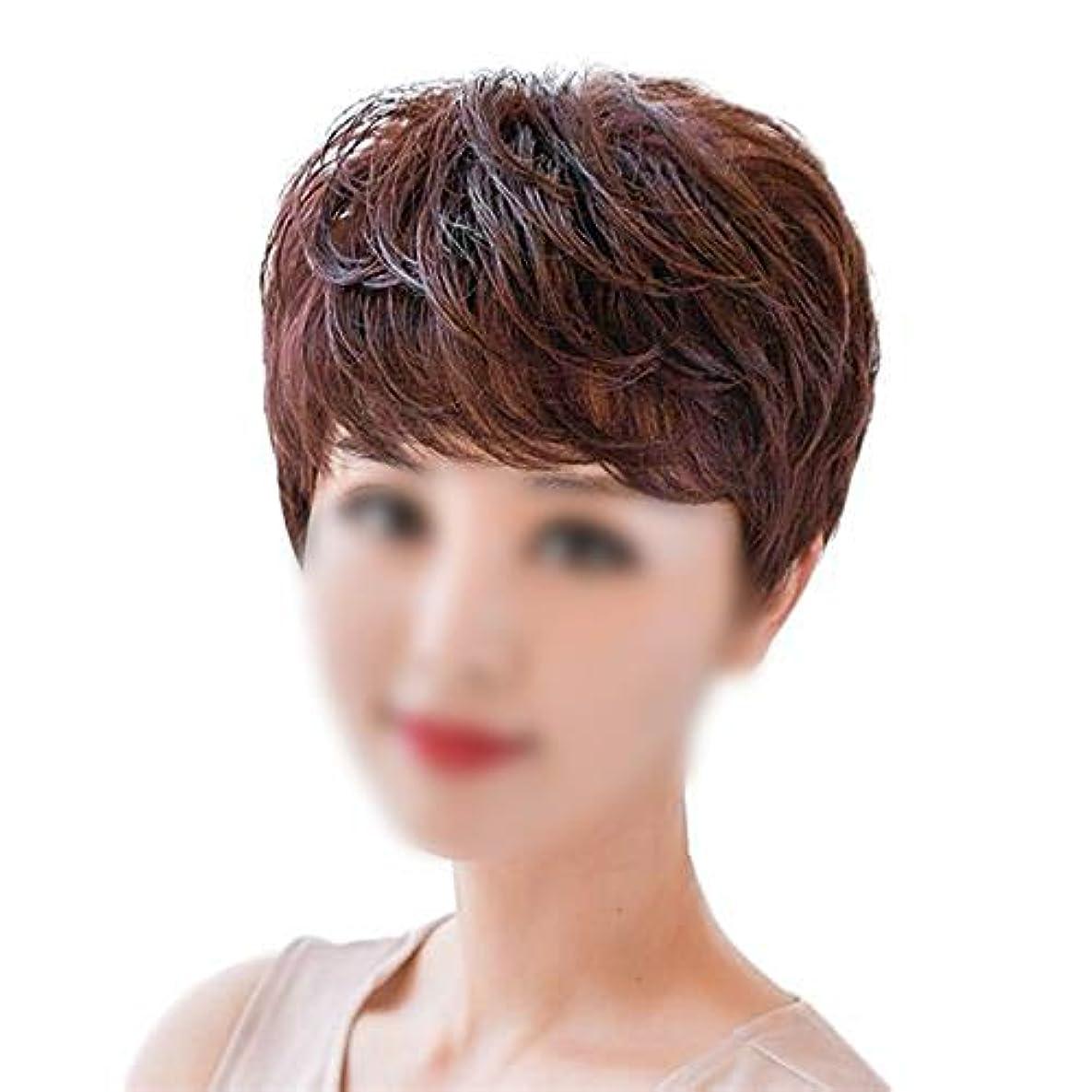 塊被る合図YOUQIU 母のギフトかつらのために女性のふわふわナチュラルショートカーリーヘア手織りの実ヘアウィッグ (色 : Dark brown)