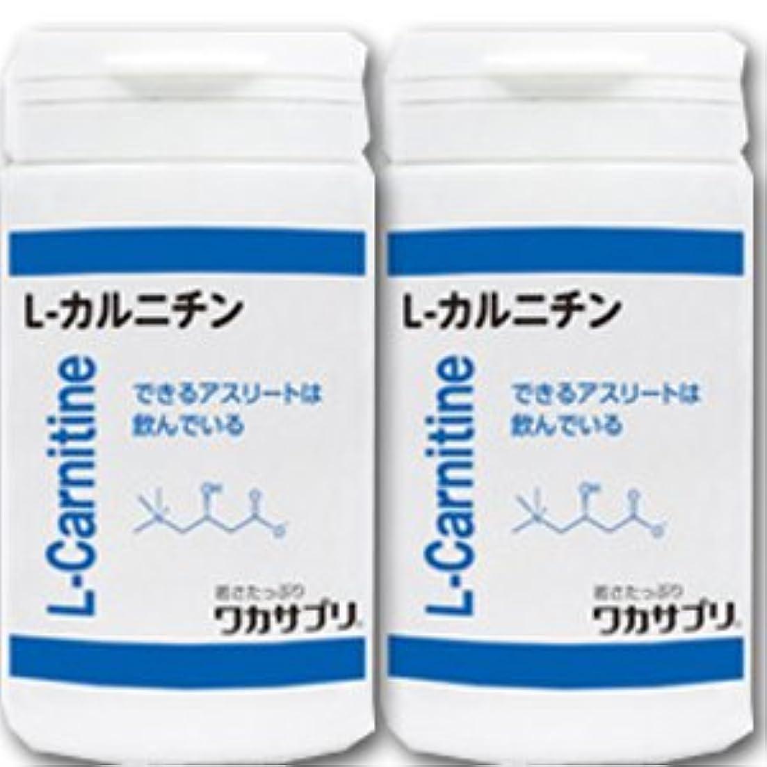 ヒロイン戦争五【2個】 ワカサプリ L-カルニチン 60粒x2個(4562137413703)