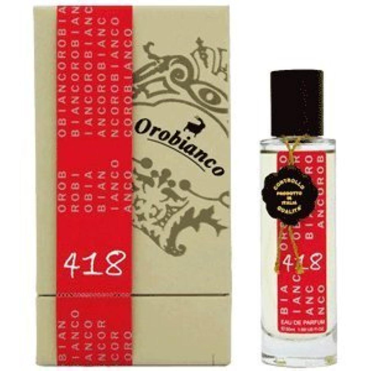 胴体シェード雑種オロビアンコ Orobianco 香水 418レッド EDP 50ml 【香水 フレグランス】 FRE454