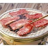 極上 松阪牛 焼き肉 カルビ 600g 722-100
