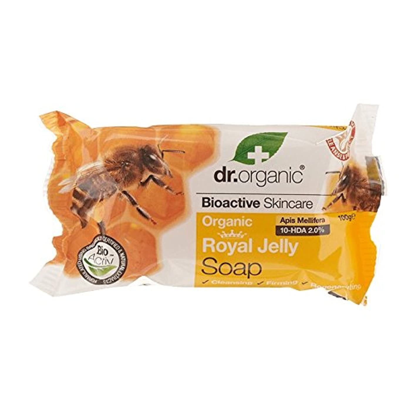 Dr Organic Royal Jelly Soap (Pack of 6) - Dr有機ローヤルゼリーソープ (x6) [並行輸入品]