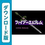 ファイアーエムブレム 暗黒竜と光の剣 [WiiUで遊べるファミリーコンピュータソフト][オンラインコード]