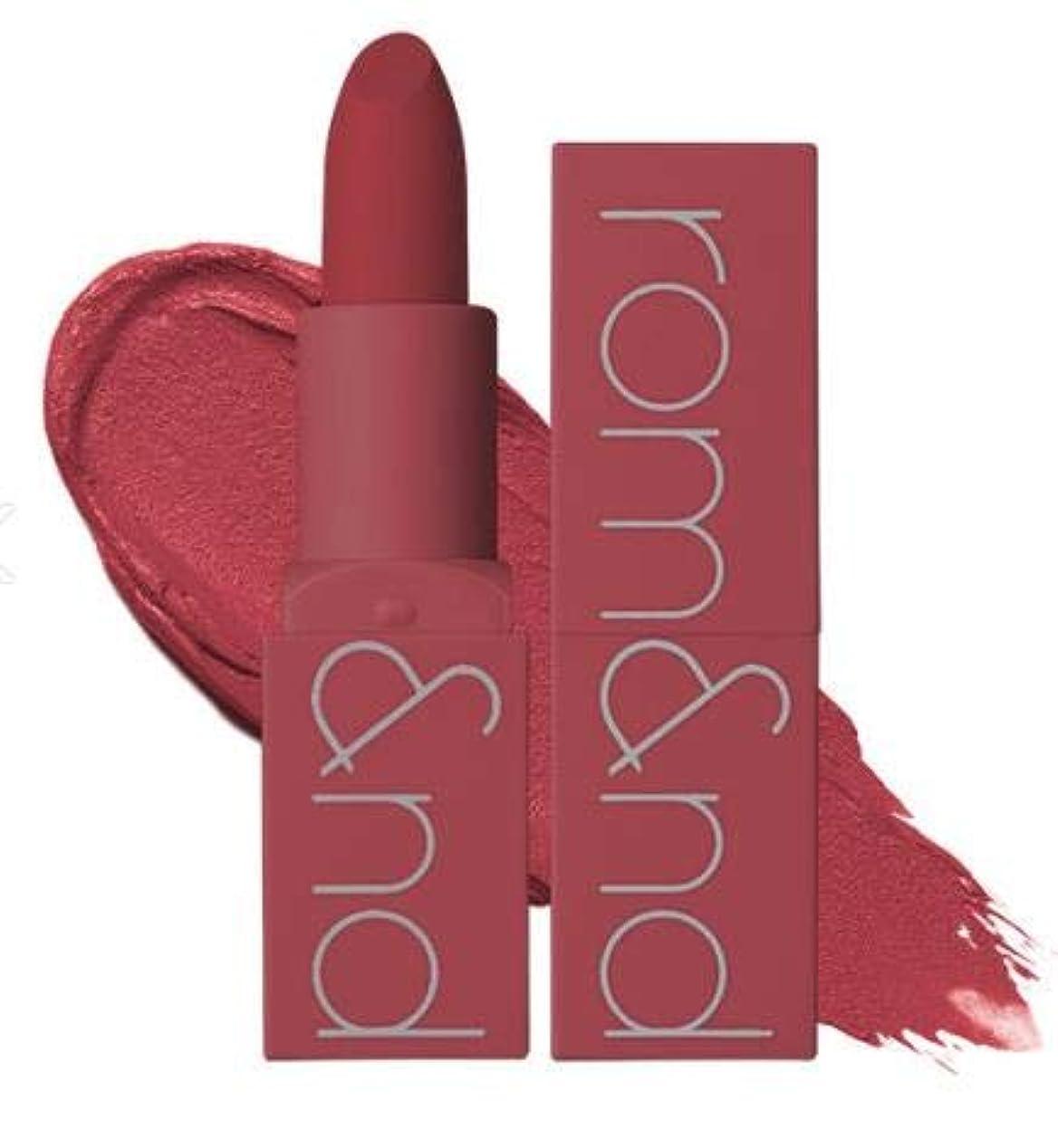 無力情熱的超える[Sunset Edition] Romand Zero Matte Lipstick (#Before Sunset) ロムアンド ゼロ マット リップスティック [並行輸入品]