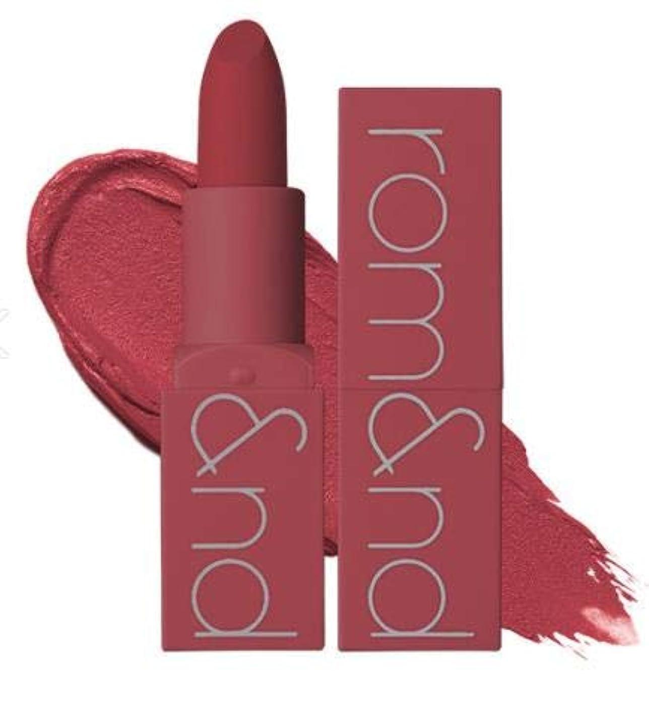 にやにやバング養う[Sunset Edition] Romand Zero Matte Lipstick (#Before Sunset) ロムアンド ゼロ マット リップスティック [並行輸入品]
