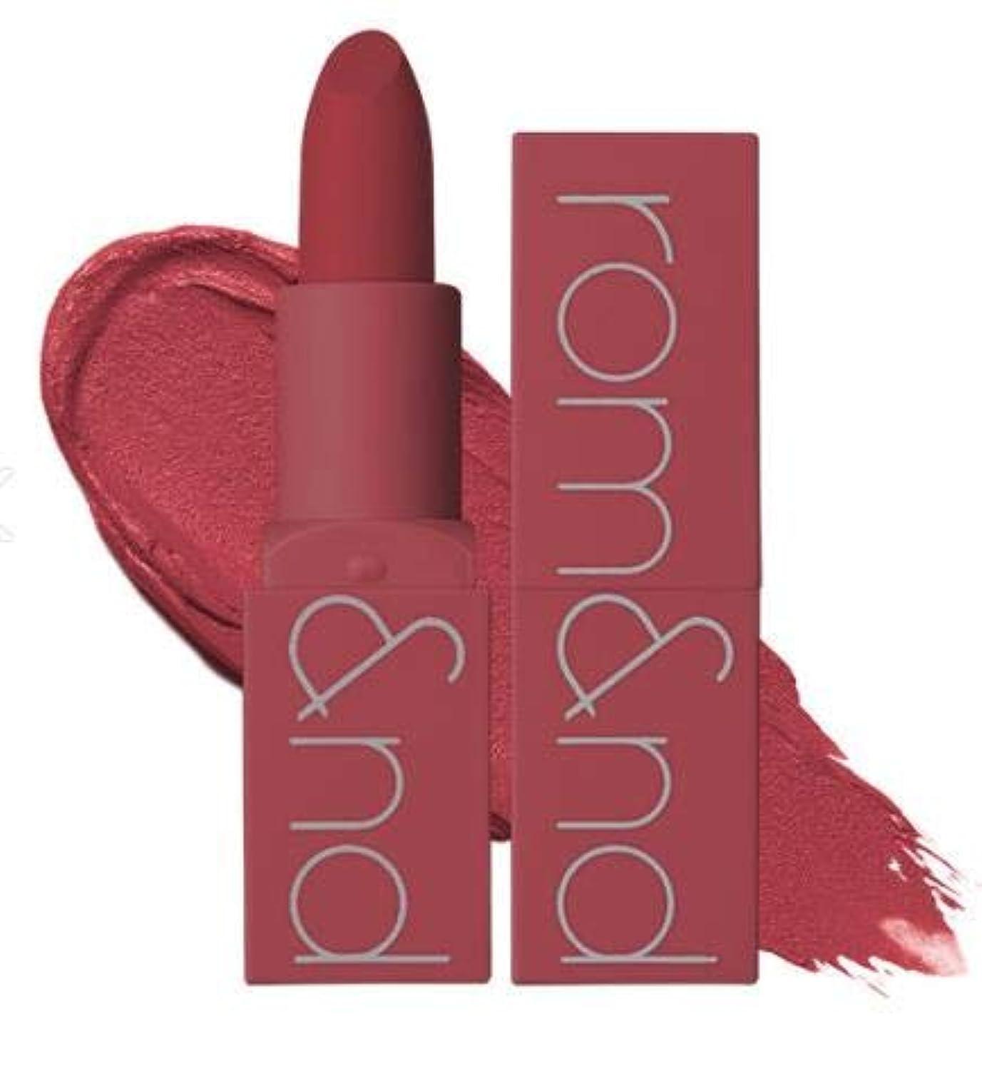 おしゃれじゃない提供された促進する[Sunset Edition] Romand Zero Matte Lipstick (#Before Sunset) ロムアンド ゼロ マット リップスティック [並行輸入品]