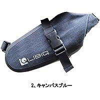 LIBIQ(リビック)ロードバイク サドルバッグ大容量 オールウェザーロール 防水サドルバッグ