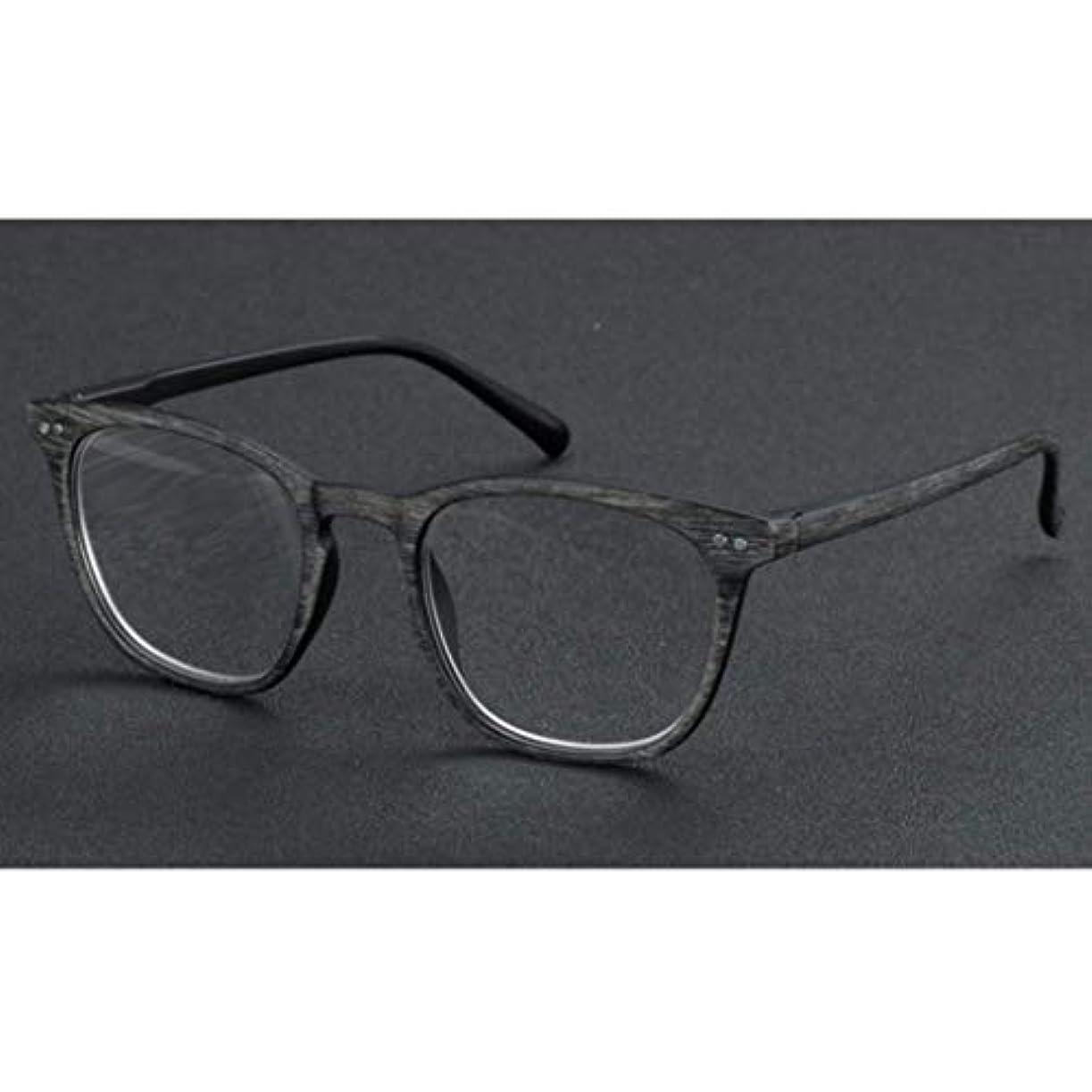 老眼鏡、遷移型フォトクロミック累進多焦点サングラス、放射線防護、UV防護、屋外色変化,Gray,+1.5