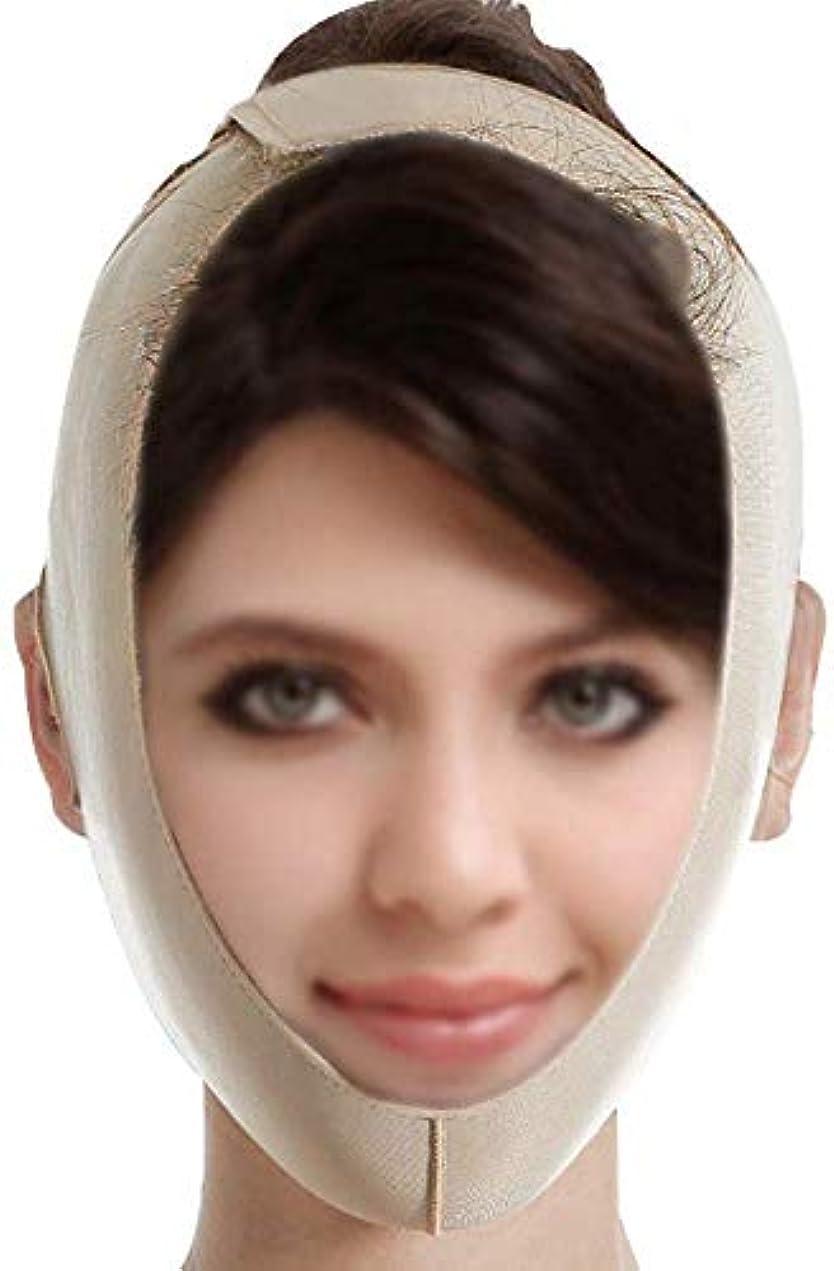 与える段階密度美しさと実用的な顔と首のリフト、減量フェイスマスクシェイプV顔包帯美容引き締めダブルあごのないトレース(サイズ:S)