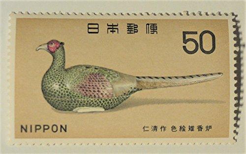 日本切手 国宝シリーズ(第1次) 色絵雉香炉(野々村仁清)