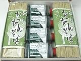 韃靼蕎麦 乾麺 4束 (12人前) つゆ付 北海道産ダッタンそば粉使用