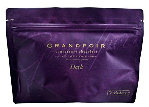 砂糖不使? ・糖質カットチョコレート グランポワール ダーク