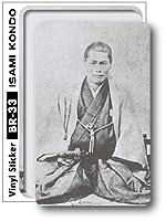 br-33 近藤 勇 100円ブロマイドステッカー 100円ステッカー 偉人 ステッカー
