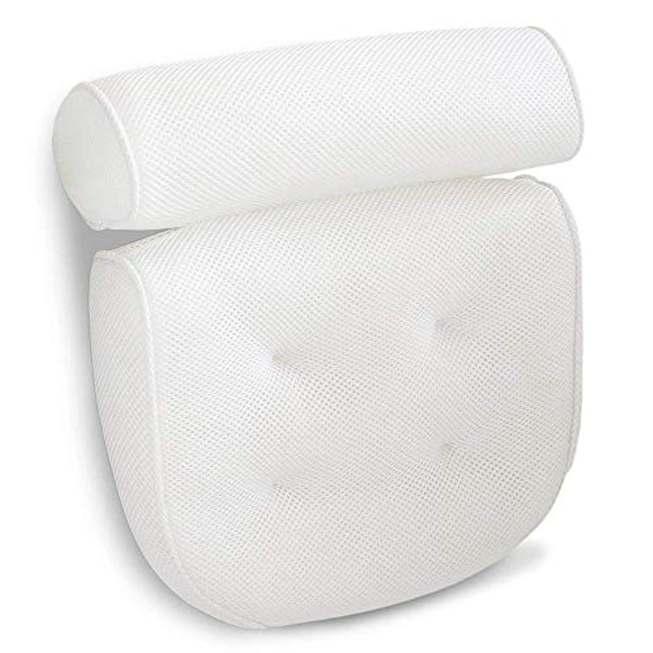 睡眠マウントピザ浴槽枕 後頭部と首をサポートするための浴槽ジャグジー、スパ、プール、ビーチチェアヘッドレストのための4強吸盤スパバス枕 バスルーム枕 (色 : 白, サイズ : 36 x 33 x 10cm)