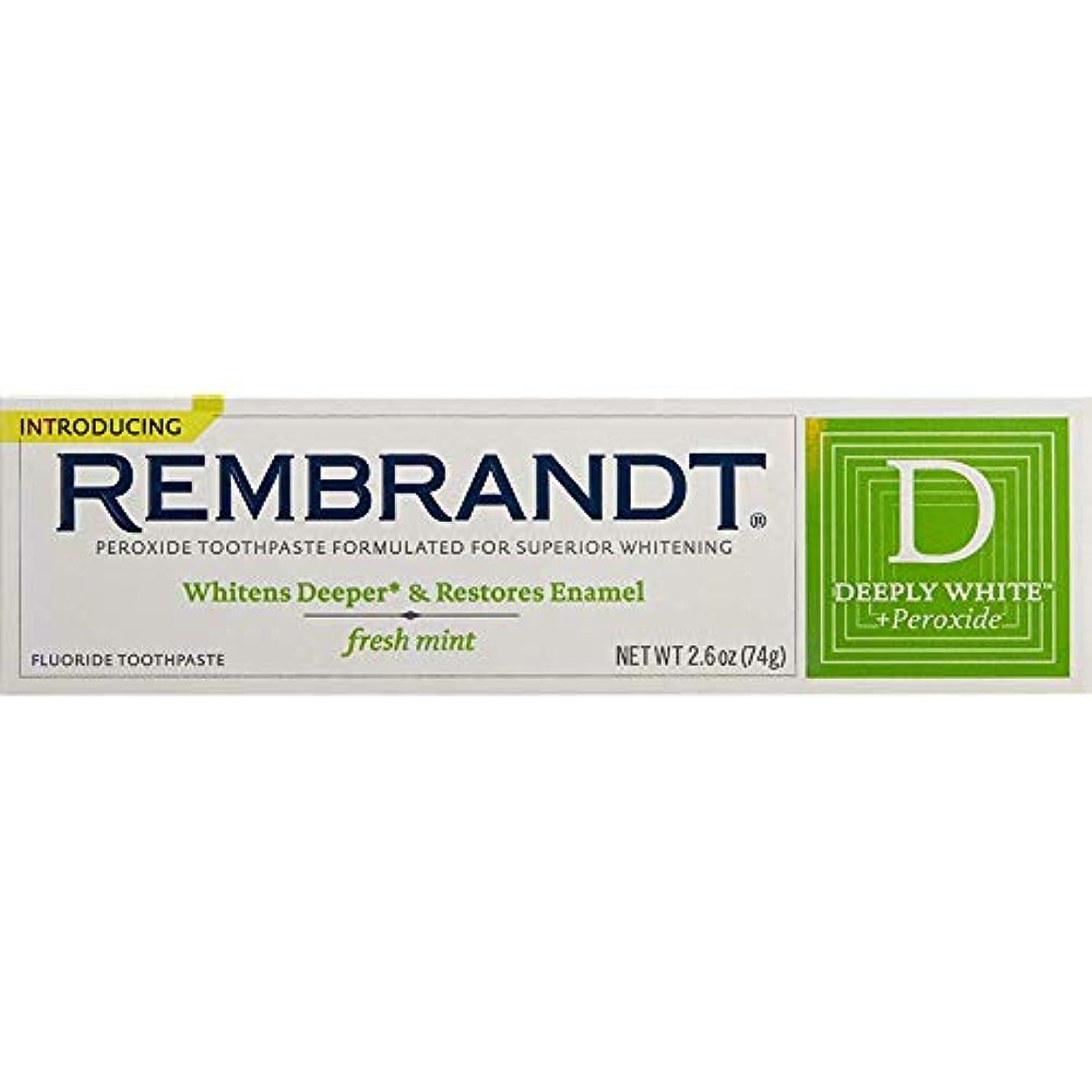 透ける初心者先にRembrandt プラスハミガキフレッシュミント2.60オズ(4パック) 4パック