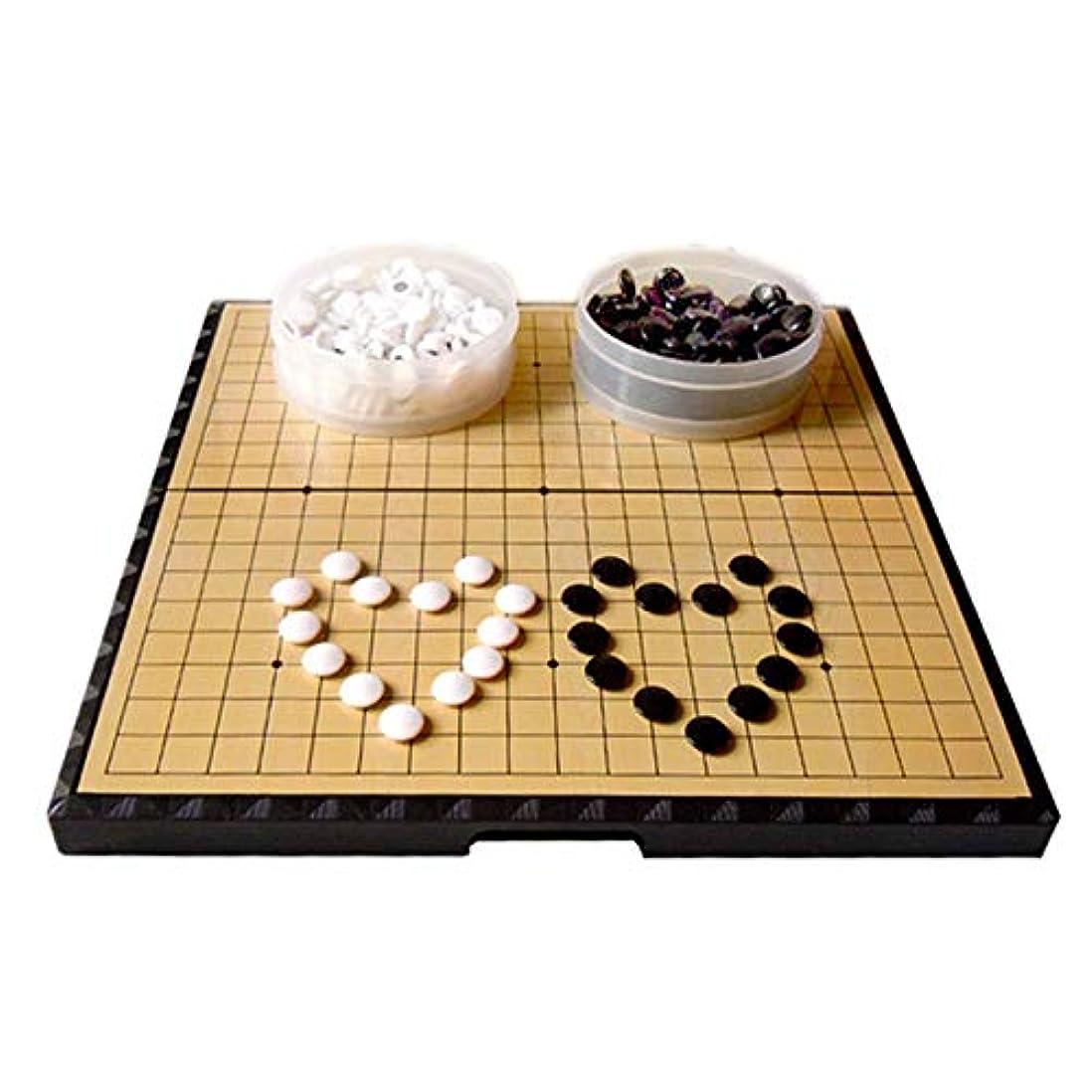 防腐剤誠意無線KUQIQI ゴーセットの大ゴーゲーム教育子供大人ゴーGobangセット旅行ゲームチェスボードセット, チェス (色 : AS PIcture)