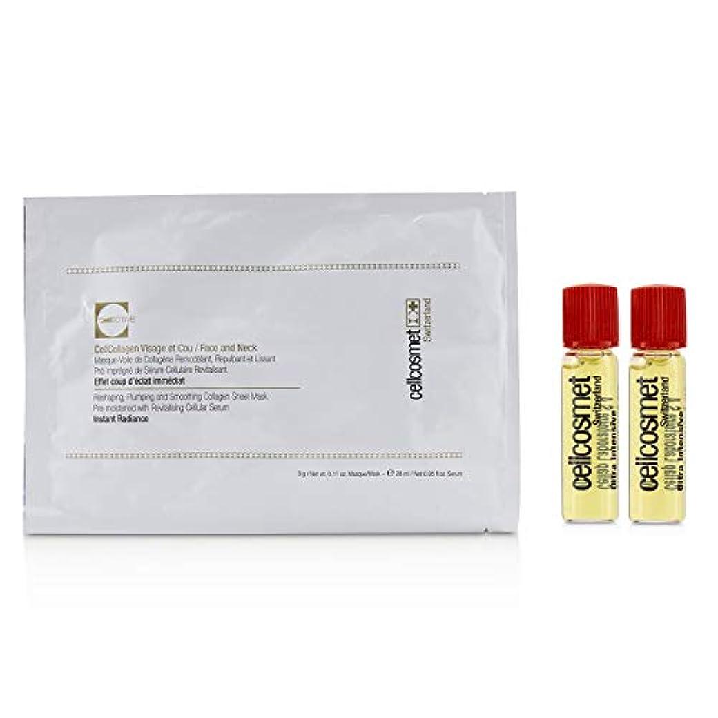 小麦コミット残るセルコスメ & セルメン Cellcosmet CellEctive CellCollagen Face & Neck: 4x Masks (Serum 28ml/0.95oz) + 4x Ampoules 1.5ml/0.05oz -並行輸入品