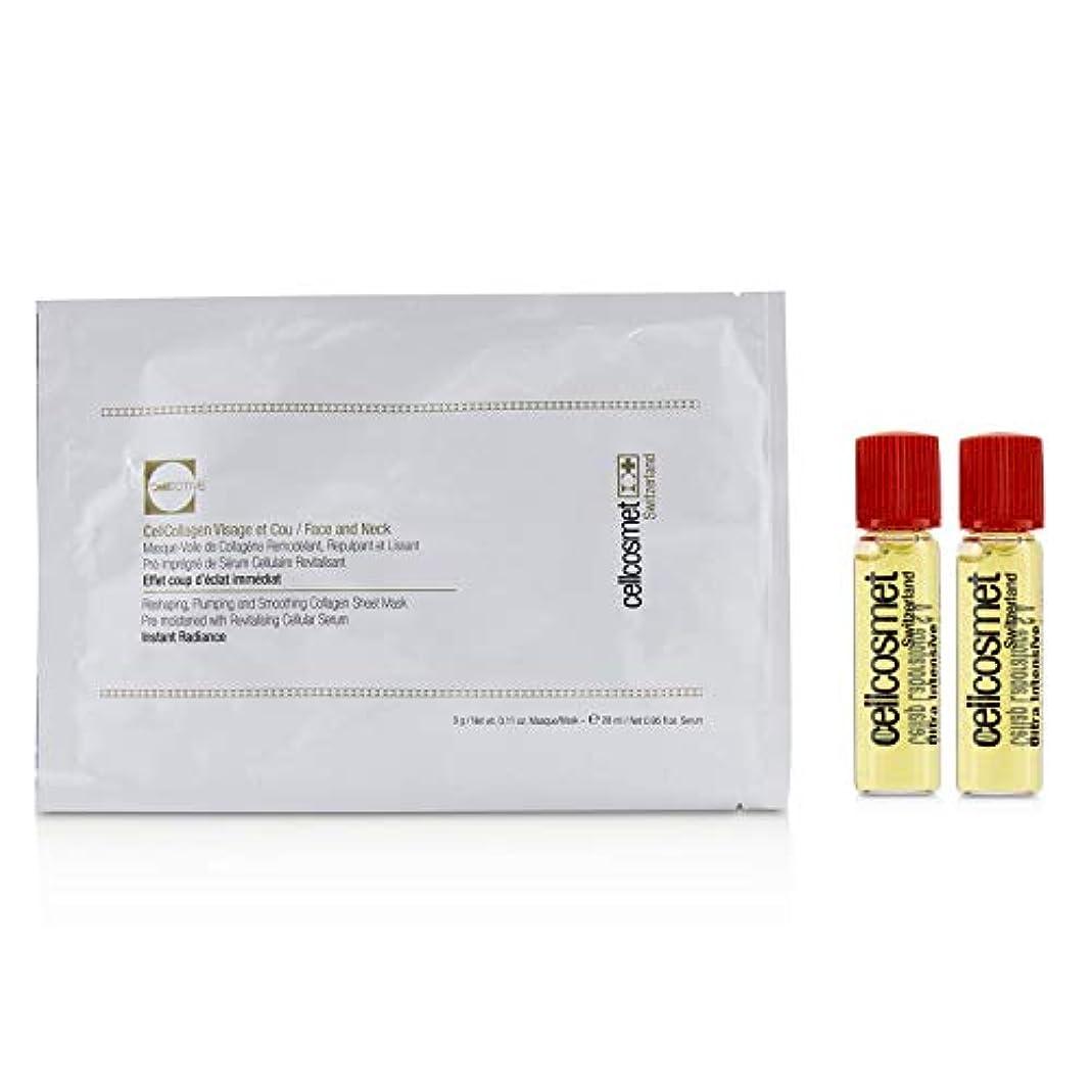 幹項目かび臭いセルコスメ & セルメン Cellcosmet CellEctive CellCollagen Face & Neck: 4x Masks (Serum 28ml/0.95oz) + 4x Ampoules 1.5ml/...
