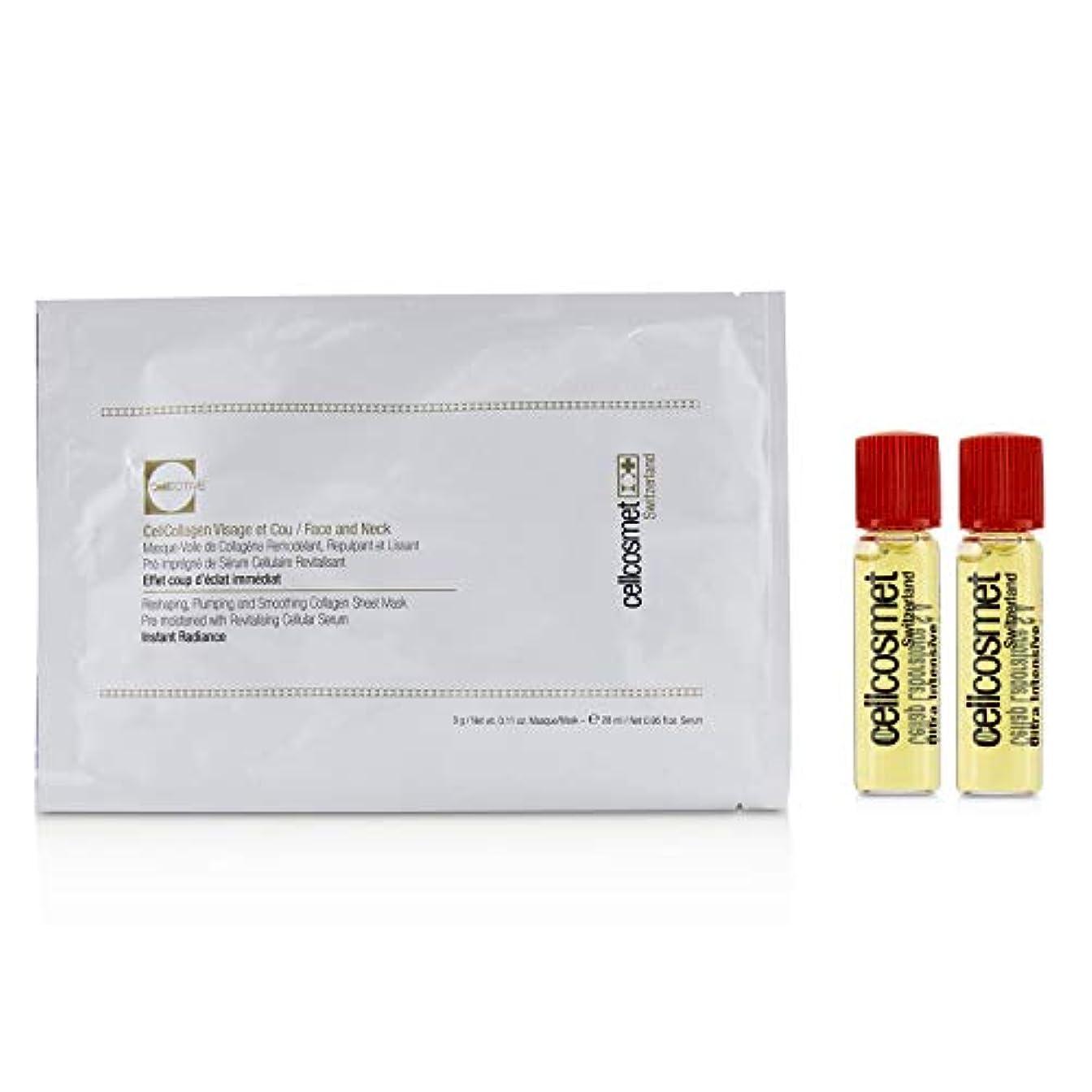 病気だと思う目的低いセルコスメ & セルメン Cellcosmet CellEctive CellCollagen Face & Neck: 4x Masks (Serum 28ml/0.95oz) + 4x Ampoules 1.5ml/0.05oz -並行輸入品