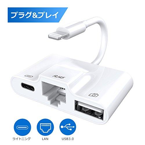 Lightning USBカメラ アダプタ LAN 有線 ネットワーク 写真/ビデオ転送 ライトニング Lightning to RJ45 イーサネット OTG機能 SDカードリーダー キーボード接続可能 電源不要 iPhone/iPadなど対応