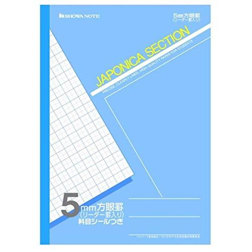 ジャポニカセクション B5判5mm方眼罫(リーダー罫入り) JS-5