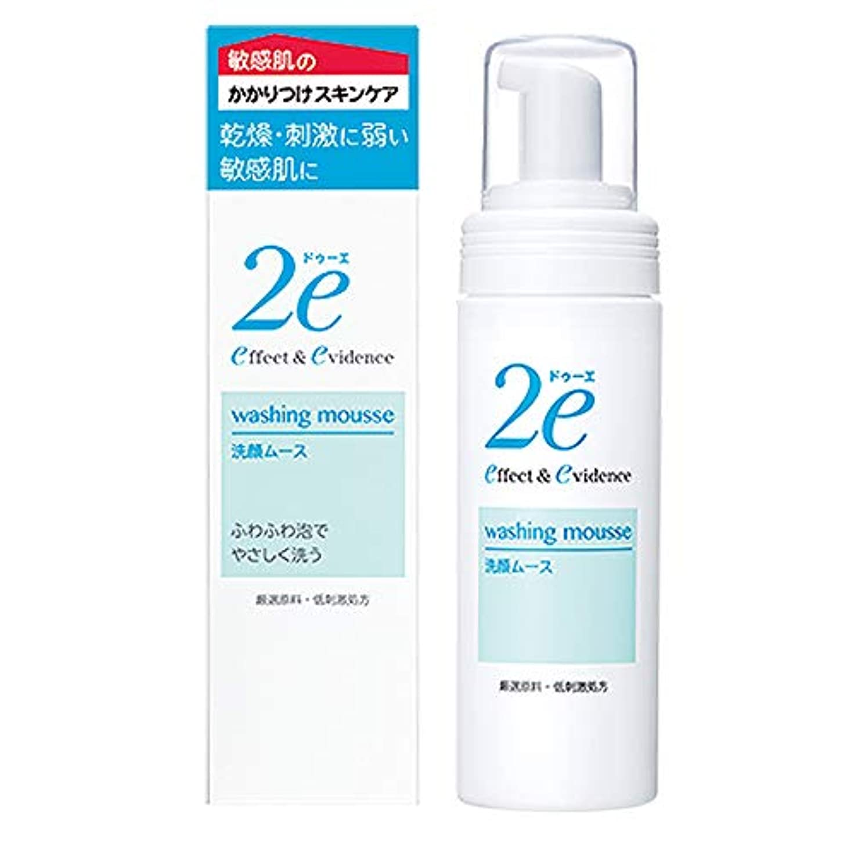ビジター電報移民2e(ドゥーエ) 洗顔ムース 敏感肌用洗顔料 低刺激処方 泡で出てくるポンプタイプ 120ml