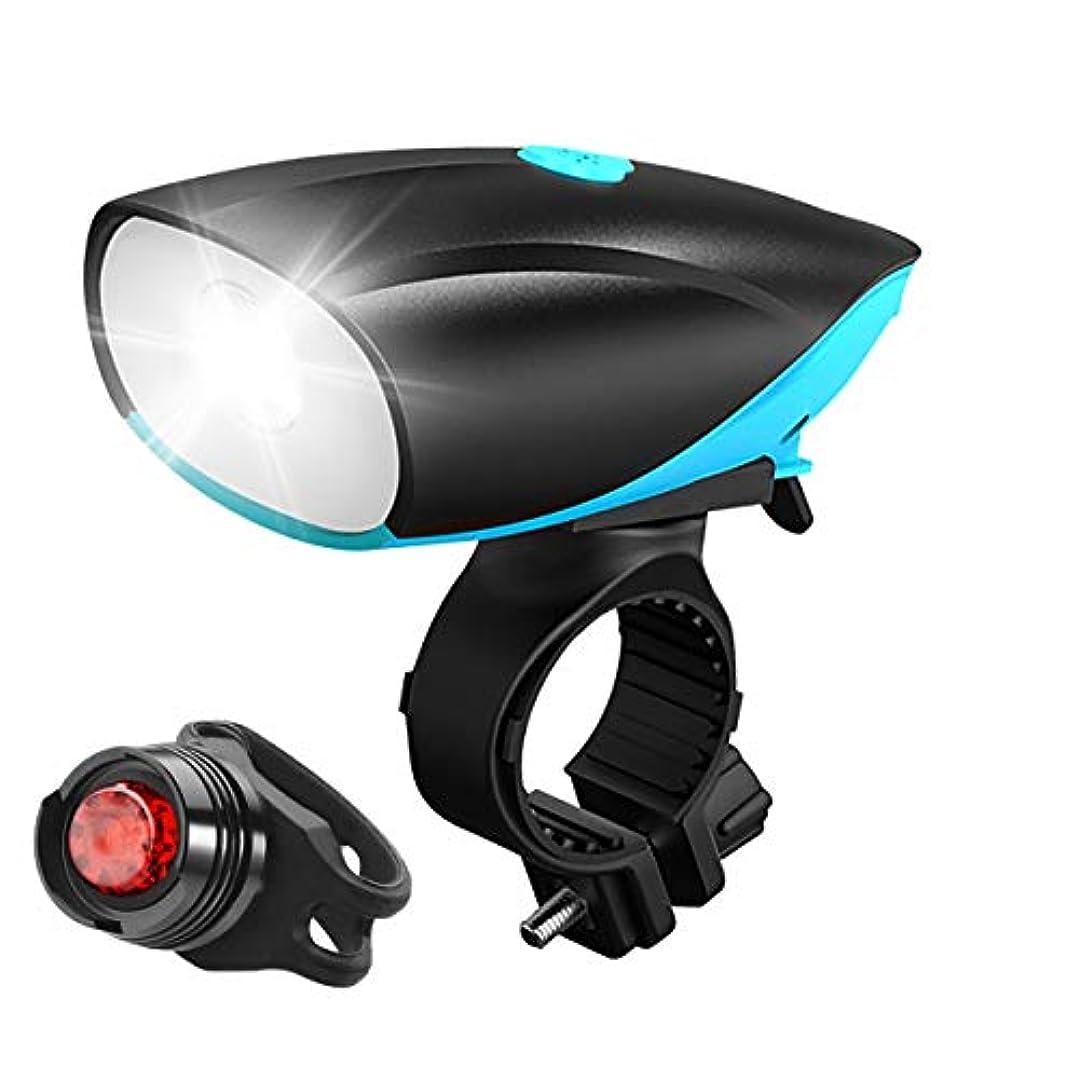 荷物さわやか後方に自転車 ヘッドライト USB充電式 フロント用 自転車 ライト 防水 [警報器+テールライトセット] 自転車 サイクリング 750ルーメン ロードバイク ライト 自転車前照灯