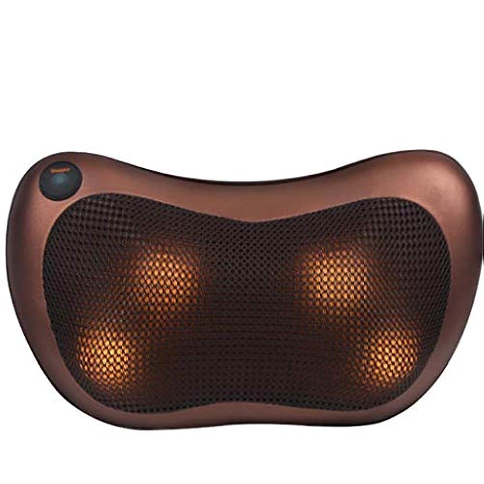 回転するハブ鳴らすマッサージャー、3D多機能カーネック/バックマッサージピロー、ホットコンプレス/ディープニーディング/マッサージボディマッサージ、ホーム/オフィスおよびカーポータブル (Color : Coffee)