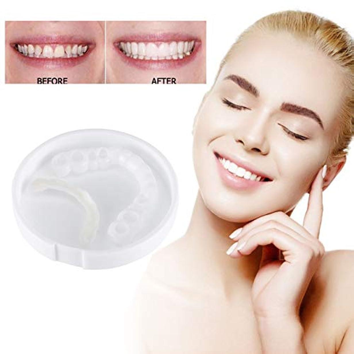 西攻撃誓う男性の快適なスナップ女性の歯インスタントパーフェクトスマイルコンフォートフィットフレックスティーフィットホワイトニングスマイルフォールスティースカバー(色:白)