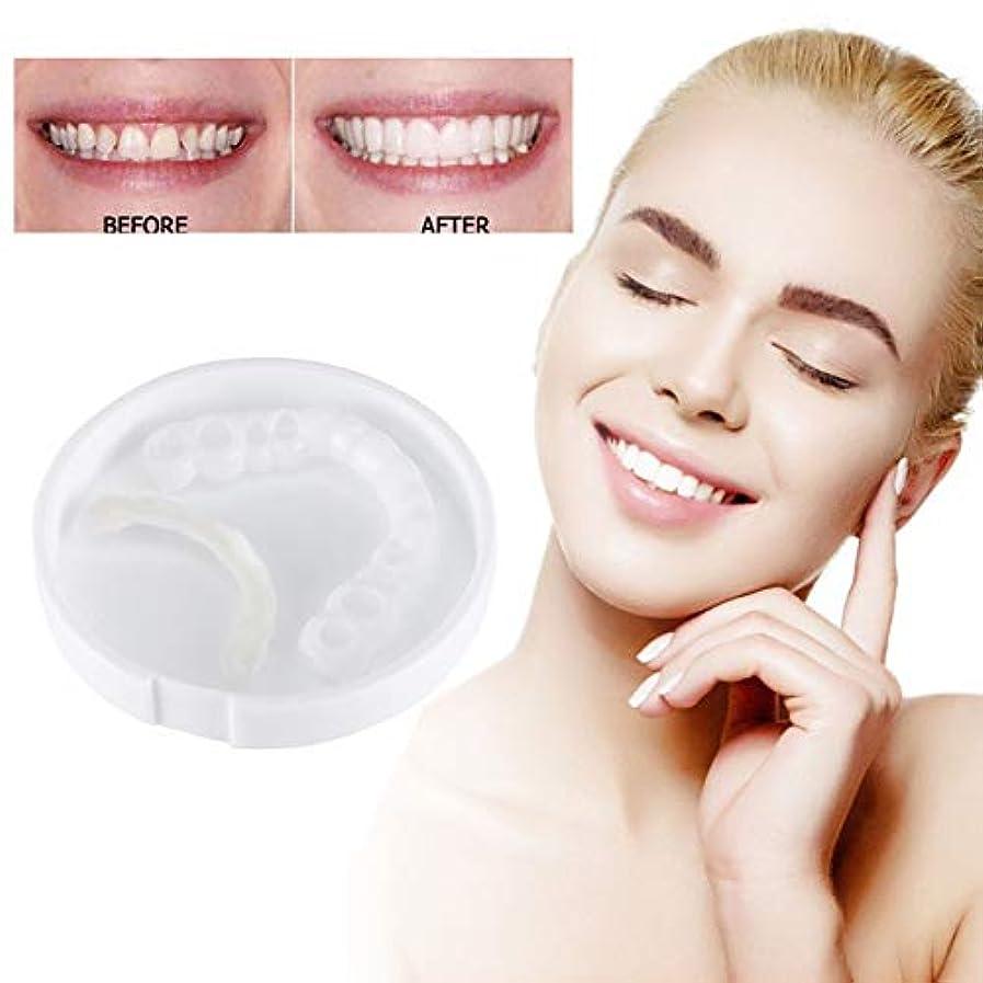 ペッカディロワークショップ良い男性の快適なスナップ女性の歯インスタントパーフェクトスマイルコンフォートフィットフレックスティーフィットホワイトニングスマイルフォールスティースカバー(色:白)