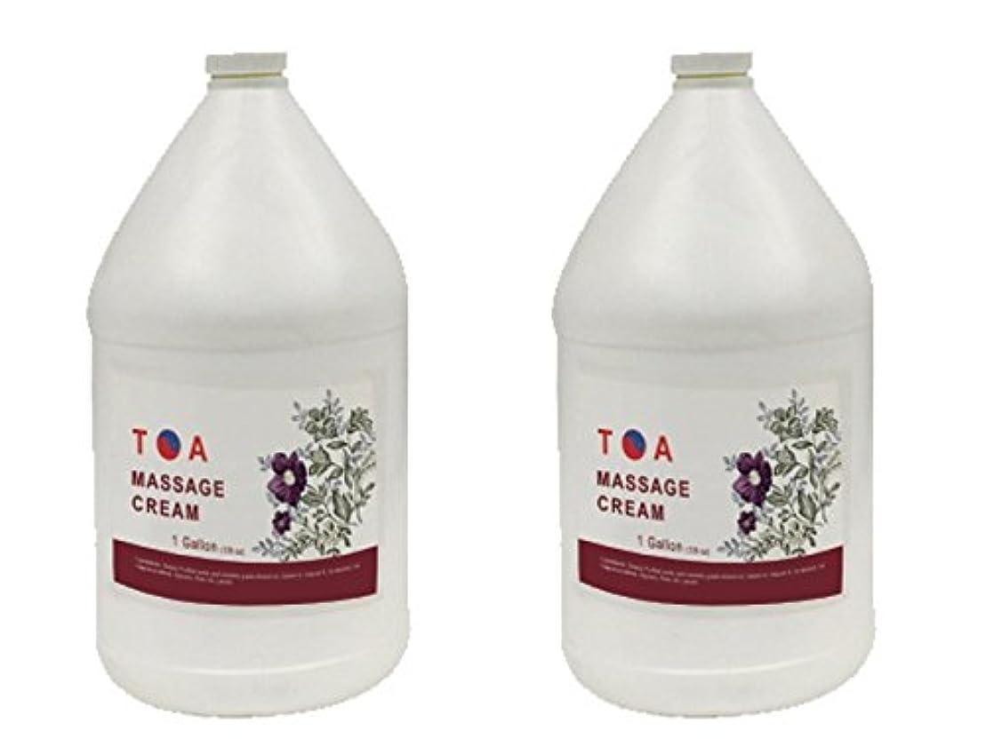 コメンテーターアトミック状況TOA Hydrating Body Spaマッサージの無香クリームケース2ガロン