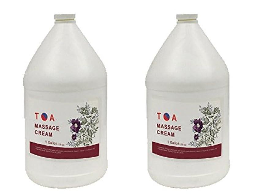 マイナーメジャー不道徳TOA Hydrating Body Spaマッサージの無香クリームケース2ガロン