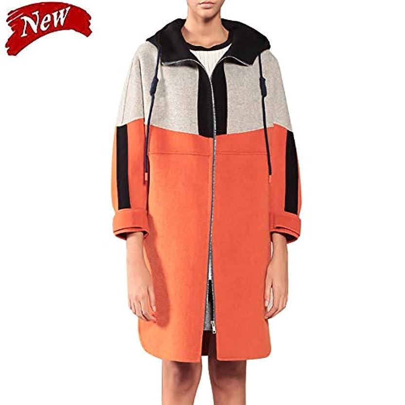 気づくなる上向きビームウールコート、秋と冬の新しいカラーマッチング両面コートウールコートレディースジャケットレディース?コートレディースウインドブレーカージャケット,オレンジ色,L