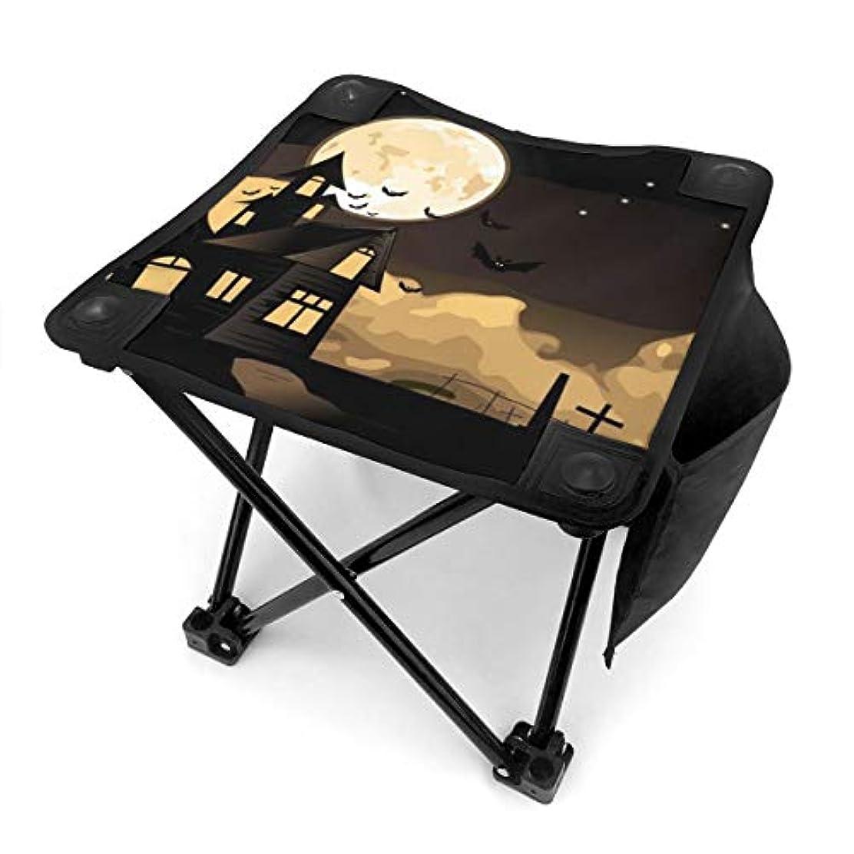 オペレーター先入観株式ハッピーハロウィン キャンプ用折りたたみスツール アウトドアチェア 折りたたみ コンパクト椅子 折りたたみスツール 小型スツール 収納袋付き 持ち運びが簡単 耐荷重100kg
