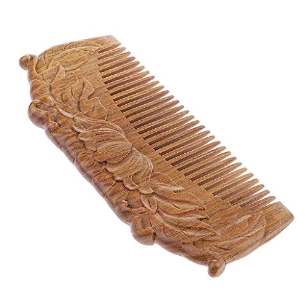 ご意見フェードアウト手荷物Toygogo ひげ、頭髪、口ひげの男性の女性のための刻まれたサンダルウッド木製くし帯電防止&暗礁なし手作りブラシ