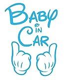 【全16色】人気!ベイビー イン カー ステッカー!Baby in car Sticker /車用/シール/ Vinyl/Decal /バイナル/デカール/ステッカー/hands-1 (スカイブルー) [並行輸入品]